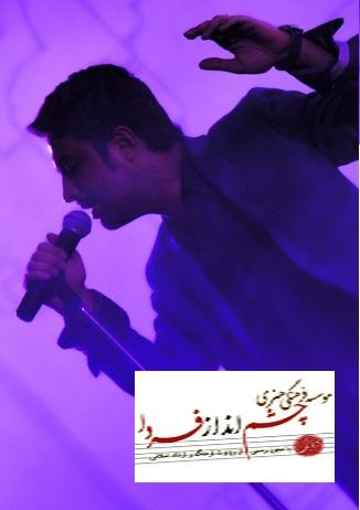 گزارش تصویری کنسرت رشت بنیامین بهادری