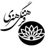 دپارتمان فرهنگی و هنری