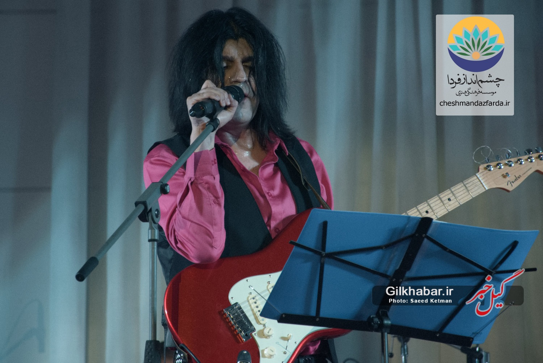 گزارش تصویری کنسرت کاوه یغمایی در رشت